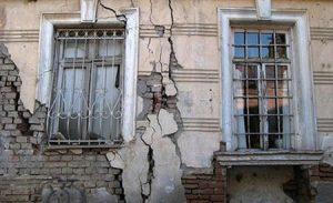 Аварийность жилья