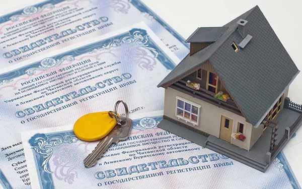 Обязанности собственников доли в недвижимом имуществе