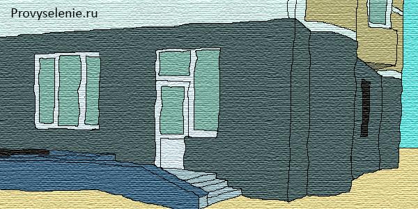 Выселение из жилого помещения граждан