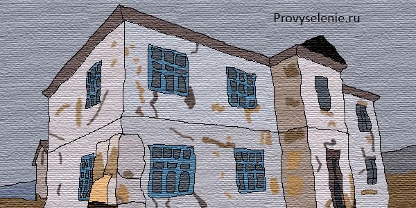 Судебная практика выселения из служебного жилья
