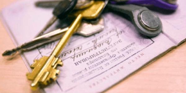 Как выселить родственника из квартиры если он в ней прописан