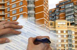Изображение - Выселение несовершеннолетнего ребенка – судебная практика municipalnaya_kvartira_2-300x195