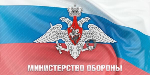 Изображение - Служебное жилье выселение vyselenie-iz-sluzhebnogo-zhilya-ministerstva-oborony-3