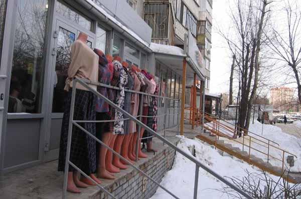 Выселение магазина из жилого дома